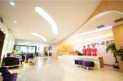重庆潘多拉整形医院