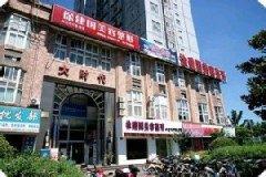 宁波徐建国整形医院