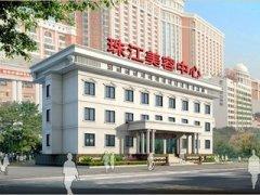 南方医科大学珠江整形医院