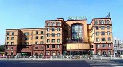 北京五洲妇儿整形医院